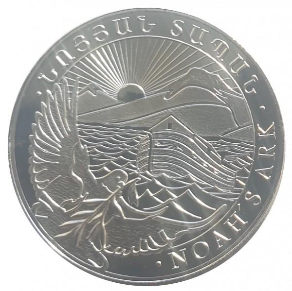Arche Noah 1/2 Oz Silber 2018 - Armenien Silbermünze 200 Dram