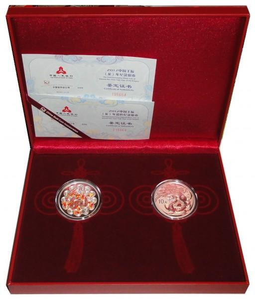 China Silber - Set 2 x 10 Yuan Drache Farbe und PP 2012 Etui