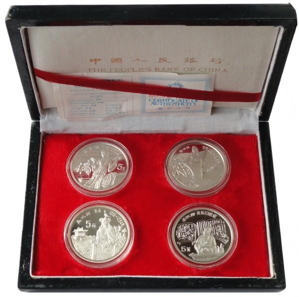 China 4 x 5 Yuan Silber Große Persönlichkeiten 1989 Polierte Platte COA mit Etui
