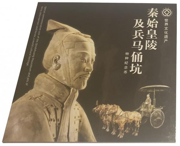 China 5 Yuan Messing Münze Terrakotta Armee 2002 im Blister