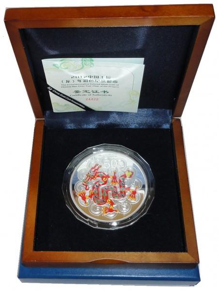 China 50 Yuan 5 Oz Silber Drache 2012 Farbe im Etui
