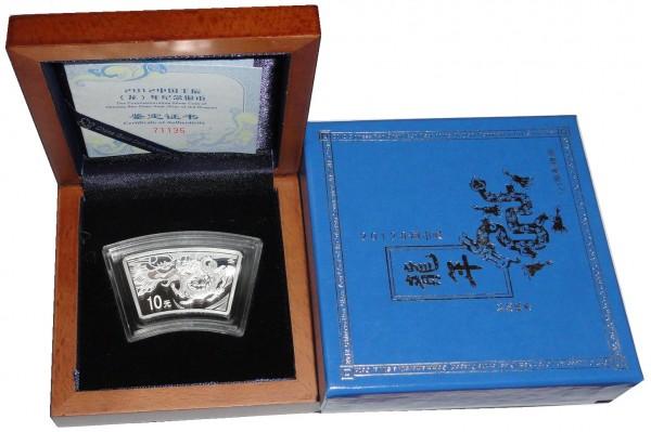 China 10 Yuan 1 Oz Silber Fächermünze Drache 2012 PP im Etui