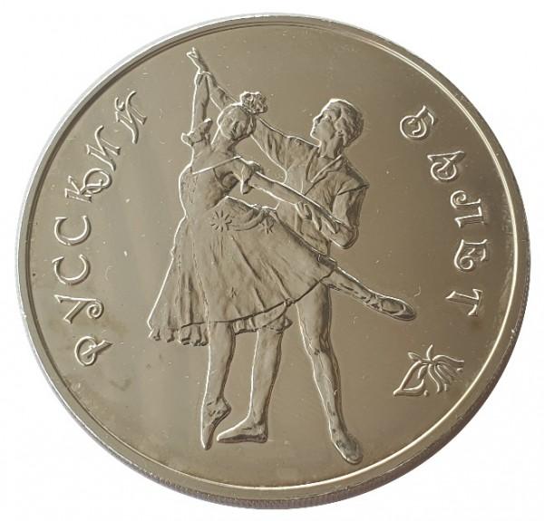 3 Rubel Silber Ballerina 1993 Russland Stempelglanz