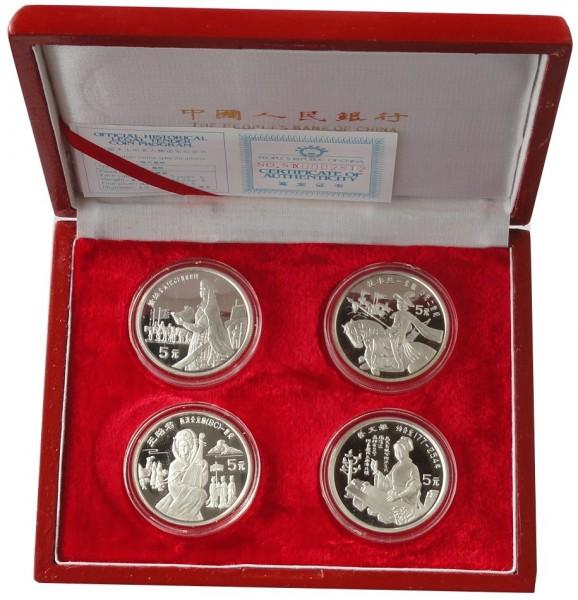 China 4 x 5 Yuan Silber Große Persönlichkeiten 1992 Polierte Platte COA mit Etui