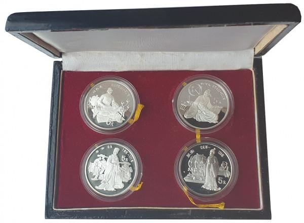 China 4 x 5 Yuan Silber Große Persönlichkeiten 1986 Polierte Platte mit Etui