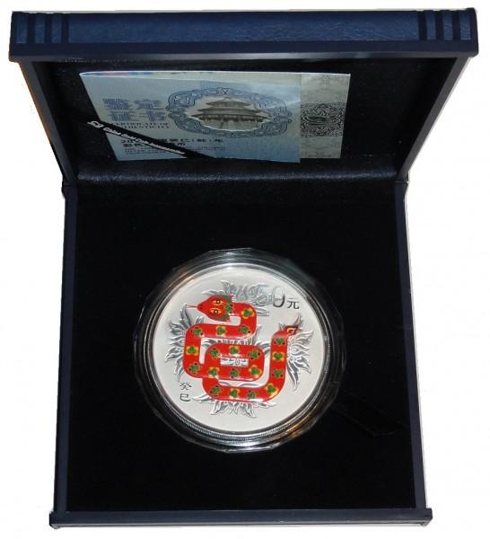 China 50 Yuan 5 Oz Silber Schlange 2013 Farbe im Etui