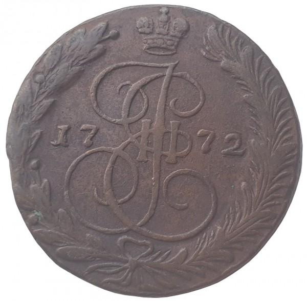 5 Kopeken Münze 50 Gramm Kupfer aus der Zeit Katharinas II.