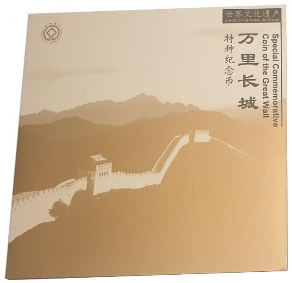 China 5 Yuan Messing Münze Chinesische Mauer 2002 im Blister