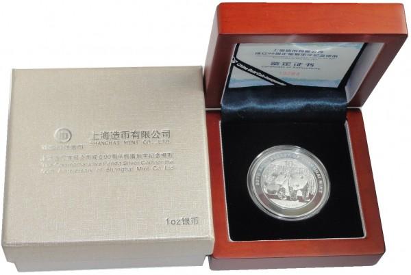 China 10 Yuan 1 Oz Silber Panda Shanghai Mint 2010 im Etui