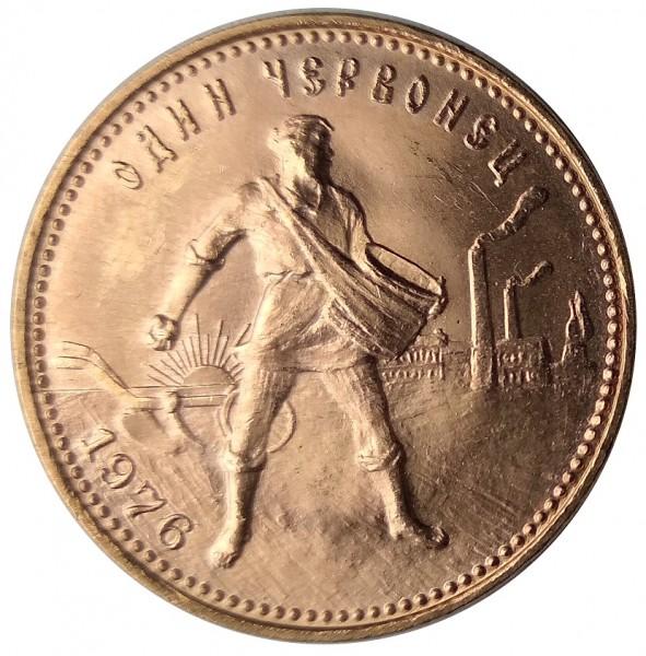 Russland/Sowjetunion 10 Rubel Goldmünze Tscherwonez 1976 Anlagemünze