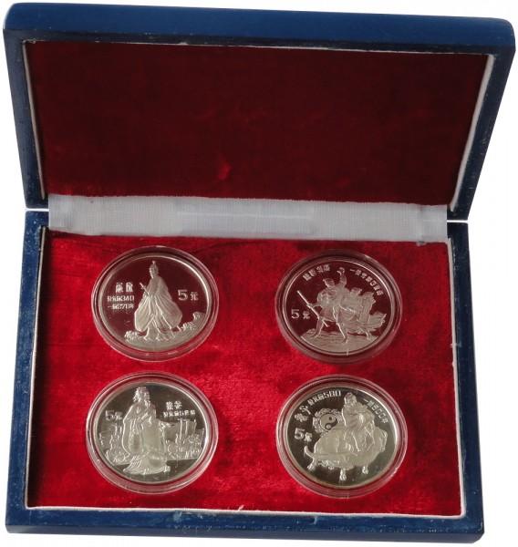 China 4 x 5 Yuan Silber Große Persönlichkeiten 1985 Polierte Platte COA mit Etui
